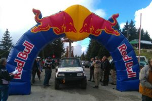 Serbian Trophy - Red Bull