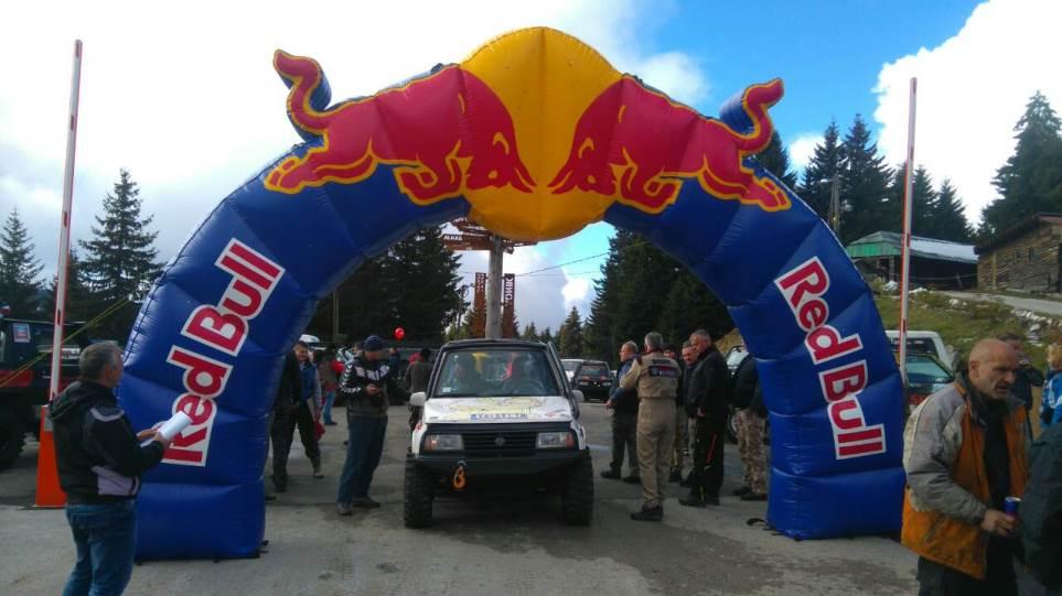 Serbian Trophy - Red Bull