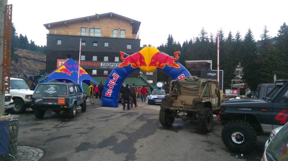 Serbian Trophy - Hotel Rtanj