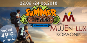 mujenlux_summeropening_serbiaTour_300x15077356.jpg